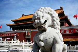 Beijing,China, Gate of Heavenly Peace,Tiananmen Square